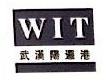 武汉国际集装箱有限公司 最新采购和商业信息