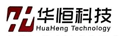 上饶市华恒信息技术有限公司 最新采购和商业信息
