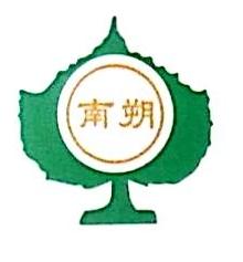 浙江南朔贸易有限公司 最新采购和商业信息