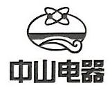 临海市中山电器制造有限公司 最新采购和商业信息