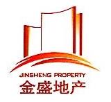 东莞市金盛房地产开发有限公司 最新采购和商业信息