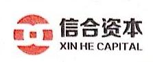 信合财富(北京)资产管理有限公司 最新采购和商业信息