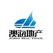 杭州澳海控股有限公司