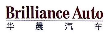 山东省滕州市晨翔汽车贸易有限公司 最新采购和商业信息