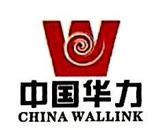 长阳汉海矿业开发有限公司 最新采购和商业信息