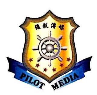 北京鲁视领航国际文化发展有限公司