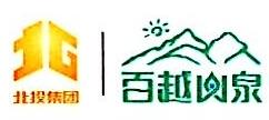 广西百越食品有限公司