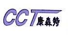 深圳市康森特电子科技有限公司 最新采购和商业信息