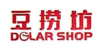杭州荣益餐饮管理有限公司 最新采购和商业信息