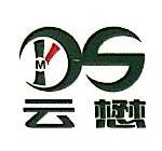 深圳市云懋工研空气处理设备有限公司 最新采购和商业信息