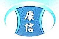 广西康信医疗器械有限公司 最新采购和商业信息
