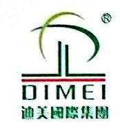 福州迪美环保工程有限公司 最新采购和商业信息