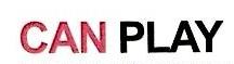深圳市逖远科技有限公司 最新采购和商业信息