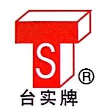 广州市台实防水补强有限公司深圳分公司 最新采购和商业信息