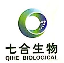 贵州七合生物科技有限公司 最新采购和商业信息