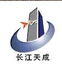 百色长江天成房地产开发有限公司靖西分公司