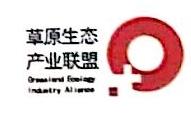 内蒙古悦生活商贸有限公司 最新采购和商业信息