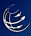 重庆海之旅国际旅行社有限公司 最新采购和商业信息