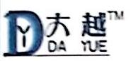 漳州市大越机电科技有限公司 最新采购和商业信息