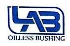 嘉兴兰博轴承有限公司 最新采购和商业信息