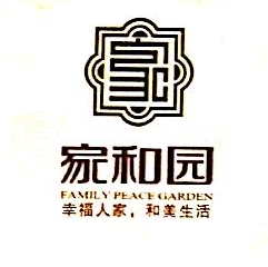 广西容县金科置业投资有限公司