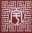 深圳市宇图装饰设计工程有限公司 最新采购和商业信息