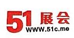 上海丹安品牌管理有限公司 最新采购和商业信息