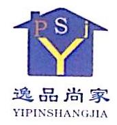 北京逸品尚家房地产经纪有限公司 最新采购和商业信息