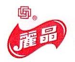 深圳市金陵丽晶科技有限公司