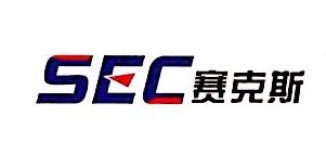 襄阳赛克斯电气股份有限公司 最新采购和商业信息