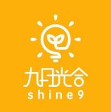 九月光合(北京)动漫文化传播有限公司 最新采购和商业信息