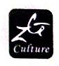 诸暨市志高文化用品有限公司 最新采购和商业信息