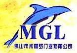 佛山市米伽罗门业有限公司 最新采购和商业信息