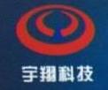 河北宇翔雷电灾害防御科技有限公司 最新采购和商业信息
