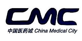 泰州医药城高新生物医药有限公司 最新采购和商业信息