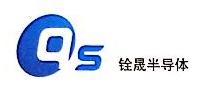 深圳市丰泽霖科技有限公司 最新采购和商业信息