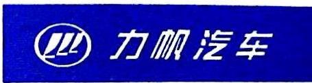 秦皇岛市永长兴汽车服务有限公司 最新采购和商业信息