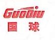 辽宁国球体育用品有限公司 最新采购和商业信息