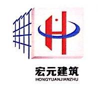 四川洪庆经贸有限公司 最新采购和商业信息