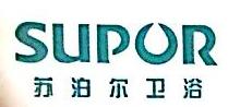 辽宁苏泊尔卫浴有限公司 最新采购和商业信息