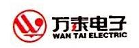 淮南万泰荣博照明科技有限公司