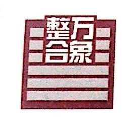 广州万象整合商业策划有限公司 最新采购和商业信息