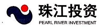 广东珠江教育投资有限公司 最新采购和商业信息