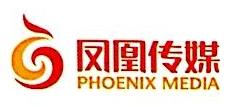 海南省教材出版有限公司 最新采购和商业信息