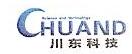 深圳市欣川东科技有限公司 最新采购和商业信息