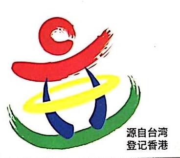 珠海咏威亚太教育咨询有限公司 最新采购和商业信息