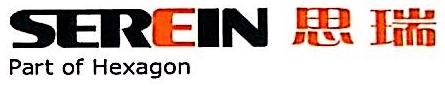 思瑞测量技术(深圳)有限公司 最新采购和商业信息