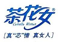 武汉茶花女卫生用品有限公司 最新采购和商业信息