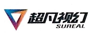 北京超凡视幻网络科技有限公司 最新采购和商业信息