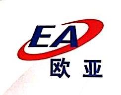 北京欧亚机械设备股份有限公司